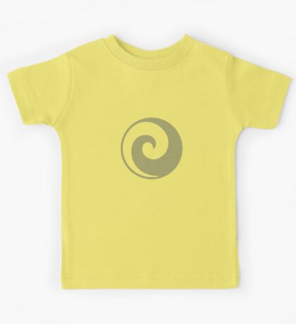 Air Nomads Kids Clothes