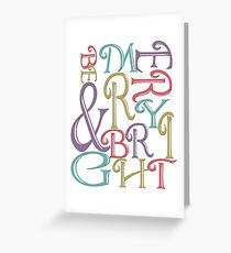 Modern Typography Merry and Bright  Greeting Card