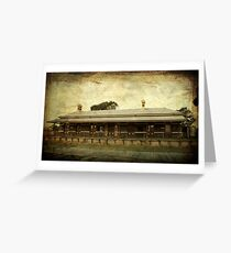 ~ Old Railway Station - Casterton ~ Greeting Card