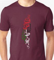 للططين Palästina Slim Fit T-Shirt