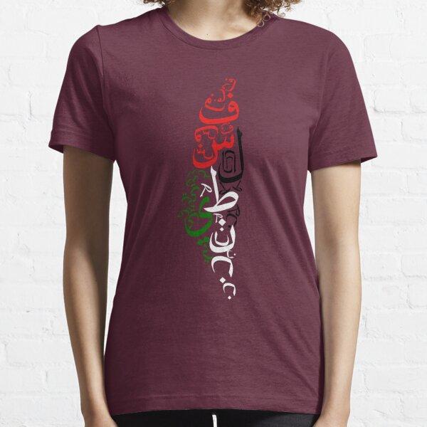 فلسطين Palestine Essential T-Shirt