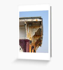 Rusty Eave Greeting Card