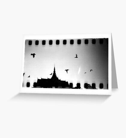 palace sky, phnom penh, cambodia Greeting Card