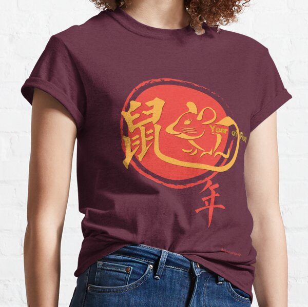 Year of the Rat 2020 Classic T-Shirt