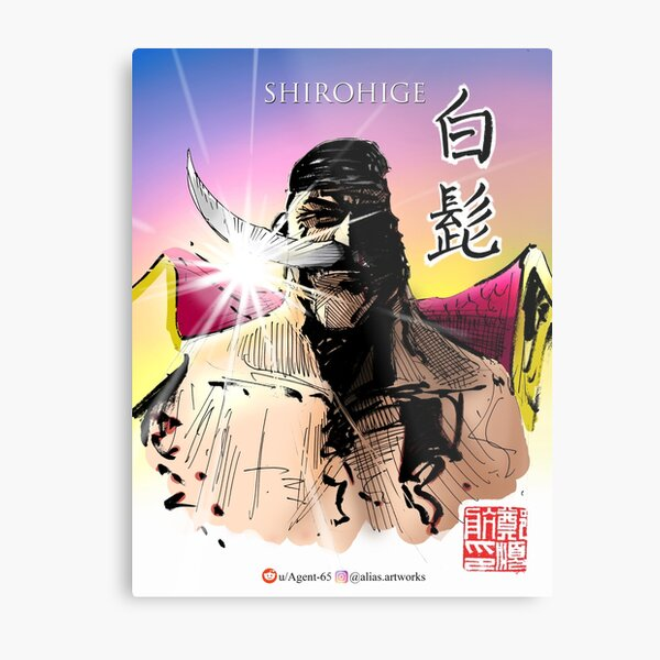SHIROHIGE Metal Print