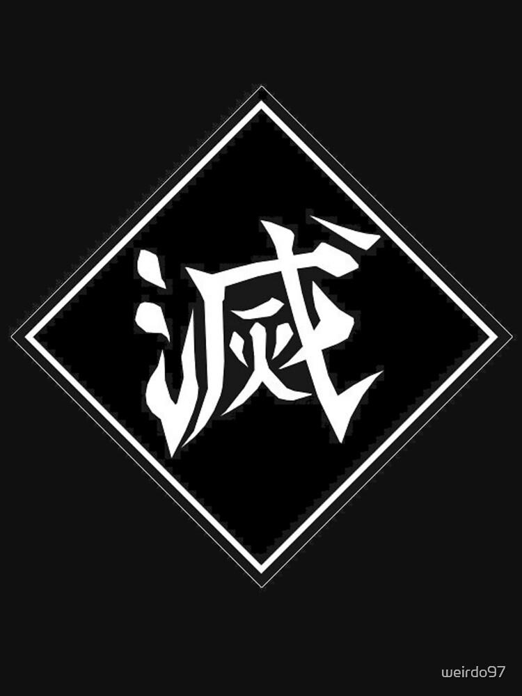 """Demon Slayer Corps icon"" T-shirt by weirdo97 | Redbubble"