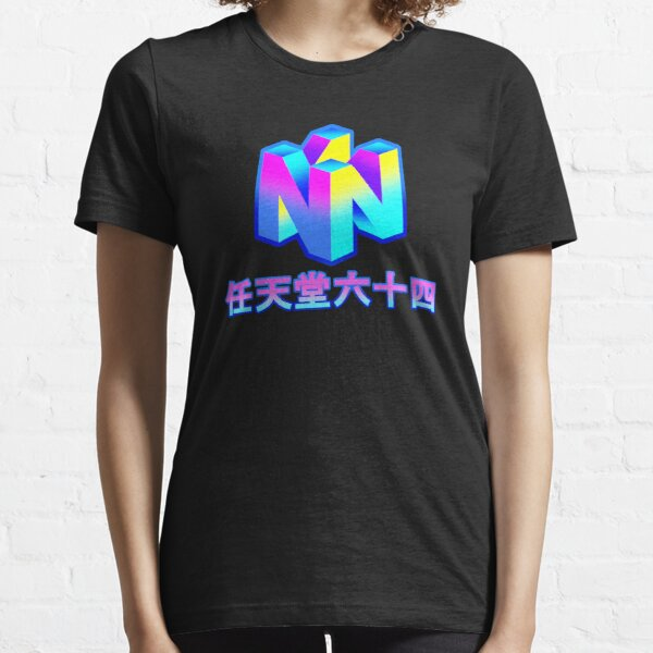 Logo Vaporwave N64 T-shirt essentiel