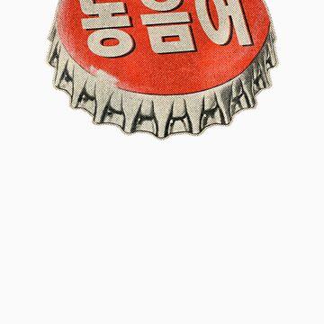 동음어 by plushpop