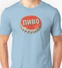 пиво T-Shirt