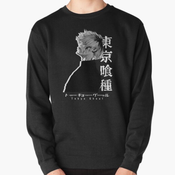 Kaneki Ken white ver. Pullover Sweatshirt