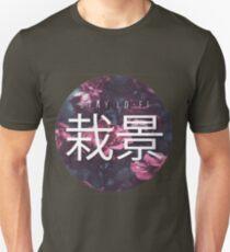 Saikei - Stay LOFI Unisex T-Shirt