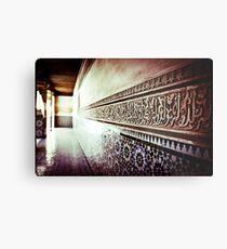 In the name of Allah Metal Print