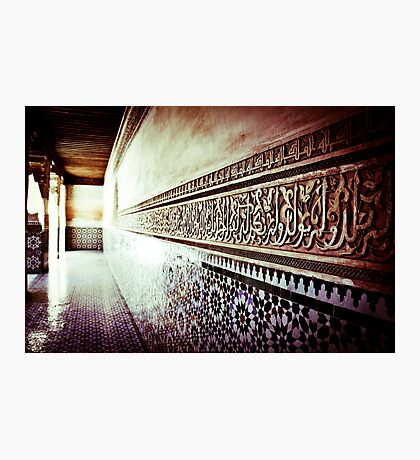 In the name of Allah Photographic Print