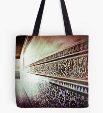 In the name of Allah Tote Bag