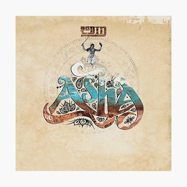 Rodin 'Asha' artwork Photographic Print
