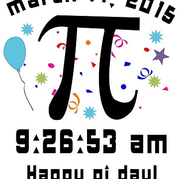 Happy pi day pi day 2015 3 14 15 9 26 53 geek funny nerd by danur55