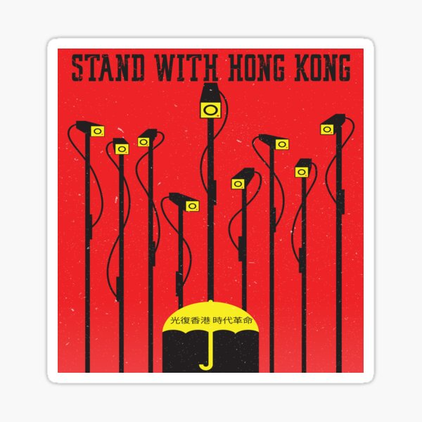 Stand With Hong Kong Sticker