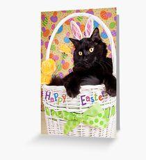 Happy Easter Grußkarte
