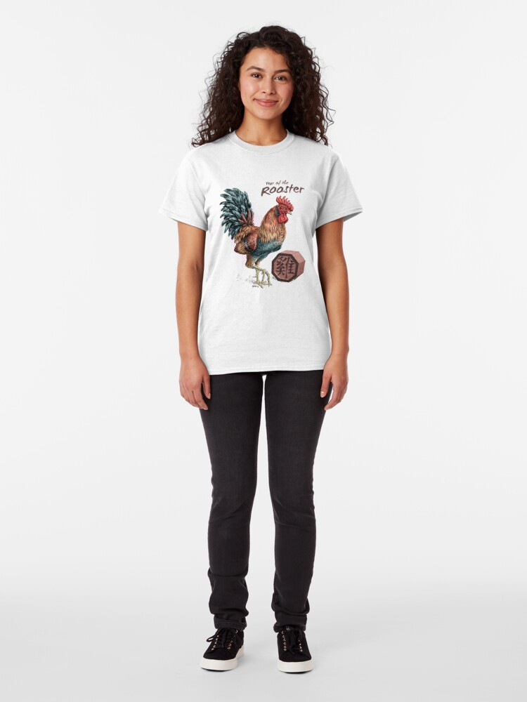 Alternate view of Year of the Rooster Classic T-Shirt