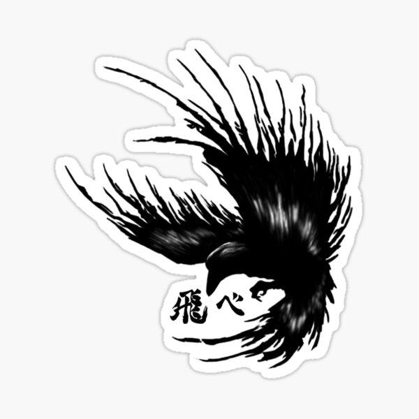 Karasuno FLY! Sticker