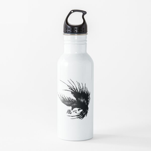 Karasuno FLY! Trinkflasche