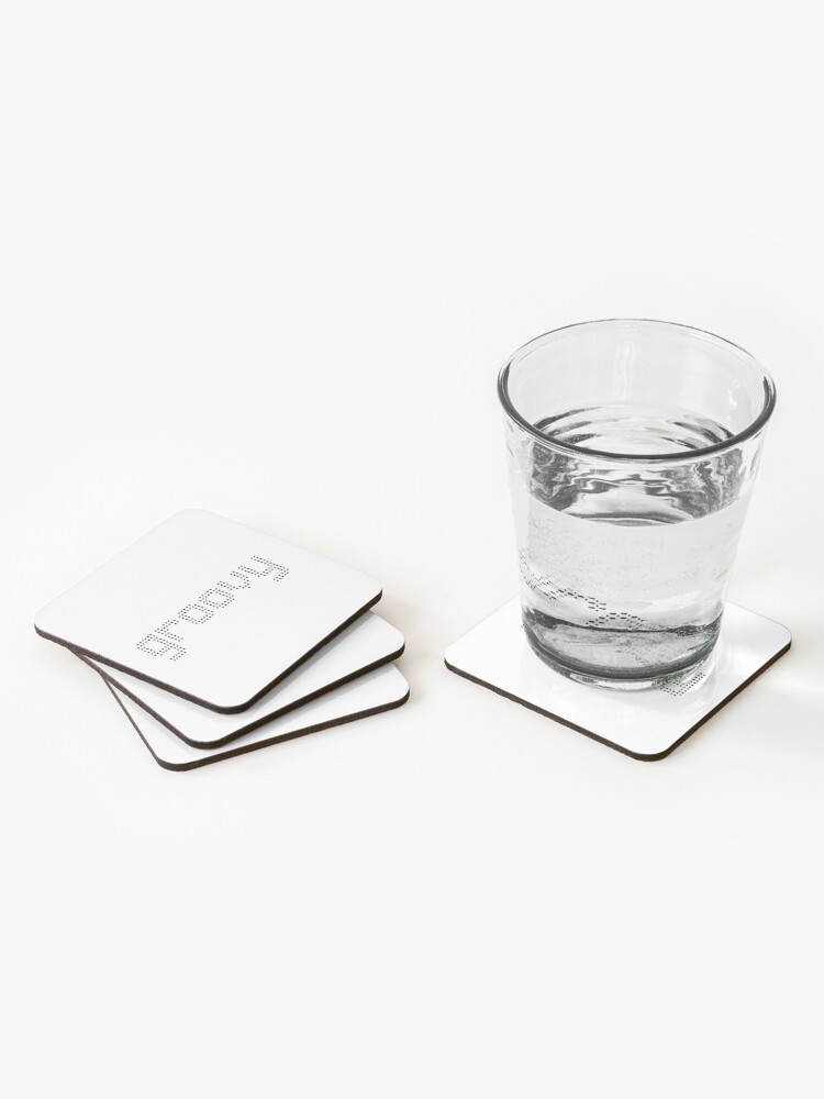 Alternate view of Groovy design Coasters (Set of 4)