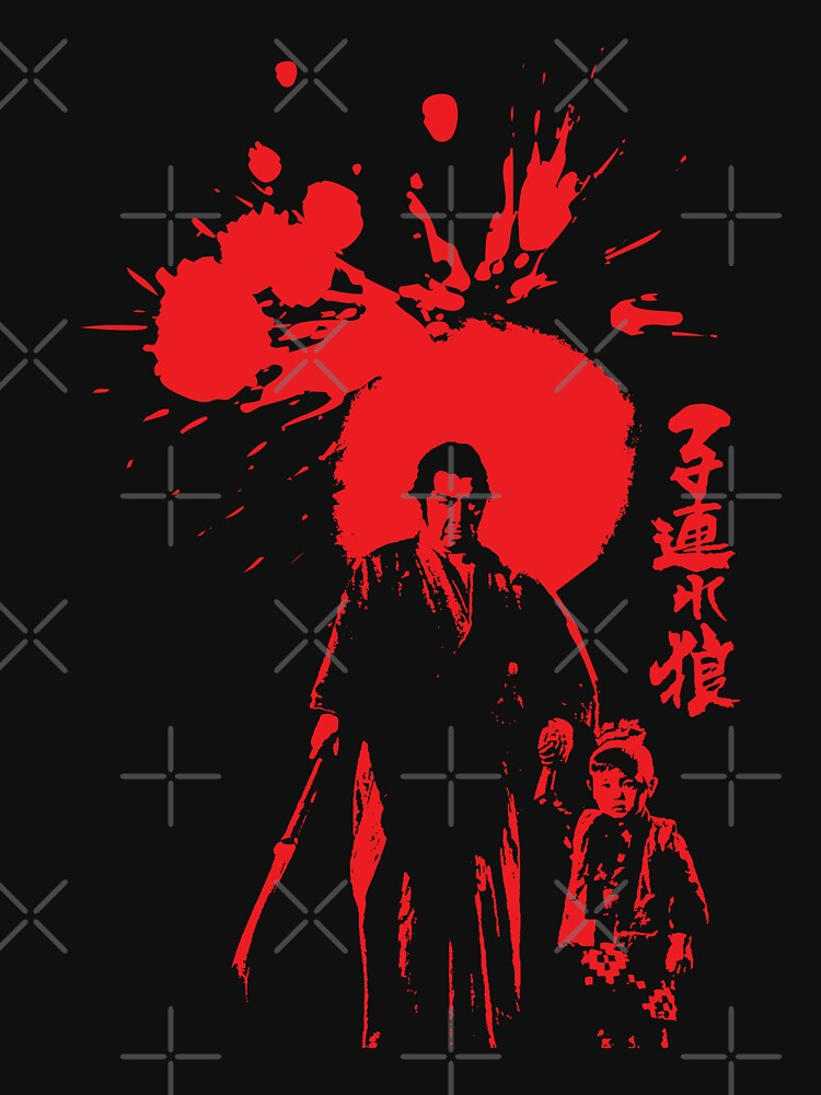 TShirtGifter presents: Lone Wolf and Cub | Unisex T-Shirt