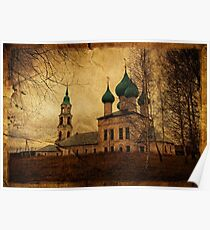 Destroyed orthodox church Poster