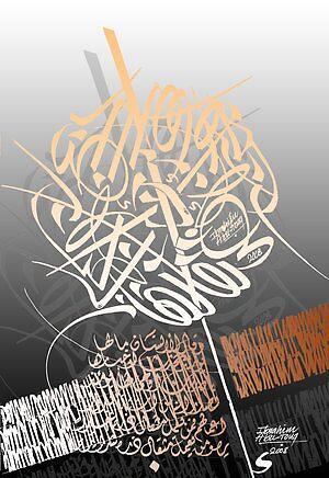 new direction by ibrahimabutouq