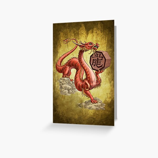 Chinese Zodiac - the Dragon Card Greeting Card