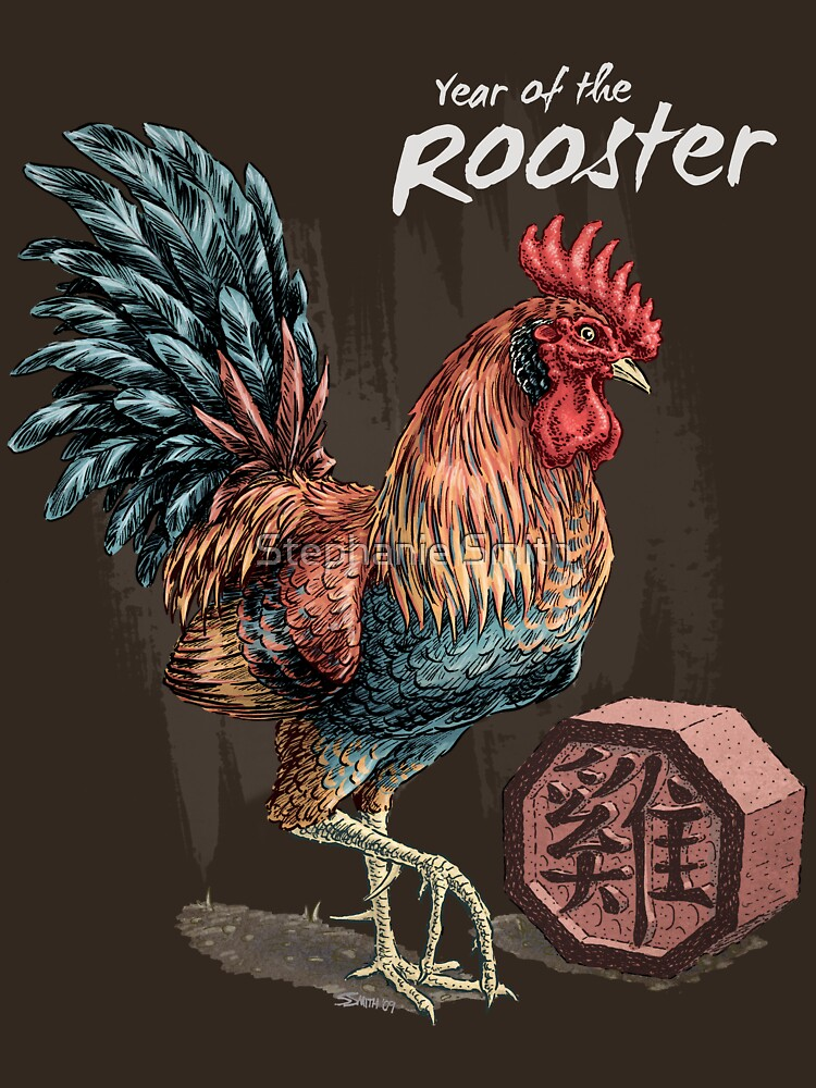 Year of the Rooster (for dark shirts) by stephsmith