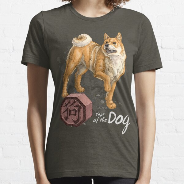 Year of the Dog (for dark shirts) Essential T-Shirt