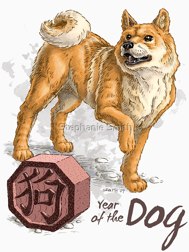 Year of the Dog by stephsmith
