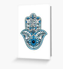 Blue Hamsa Greeting Card