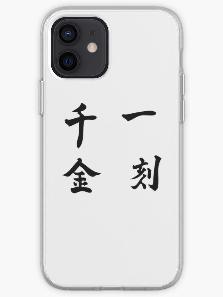 Calligraphie kanji japonaise - Chaque moment est précieux. | Coque iPhone