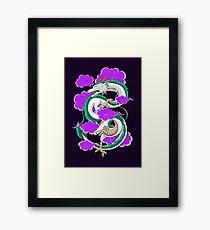 Haku Clouds Framed Print