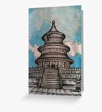 Temple Of Heaven, Beijing    Greeting Card