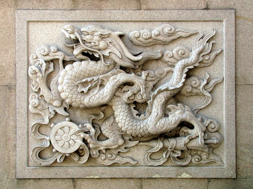 Quot Wall Carving Tianming Si Changzhou China Quot By