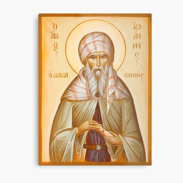 St John of Damascus Metal Print