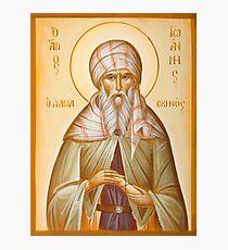 St John of Damascus Photographic Print