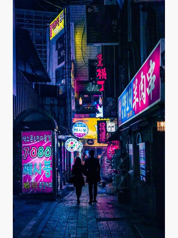 Jongro Couple by noealz