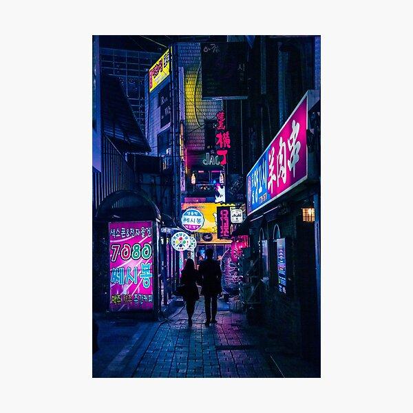 Jongro Couple Photographic Print