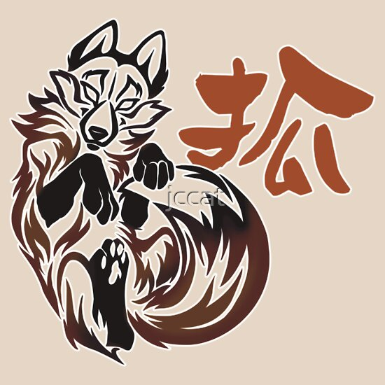 TShirtGifter presents: Fox tribal tattoo