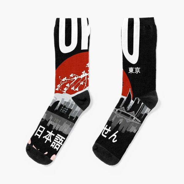 Tokyo - I don't speak Japanese: White Version Socks