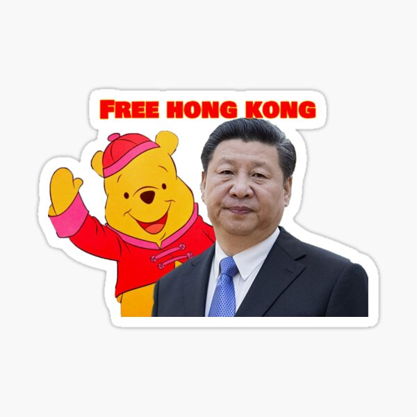 Free Hong Kong!  Sticker