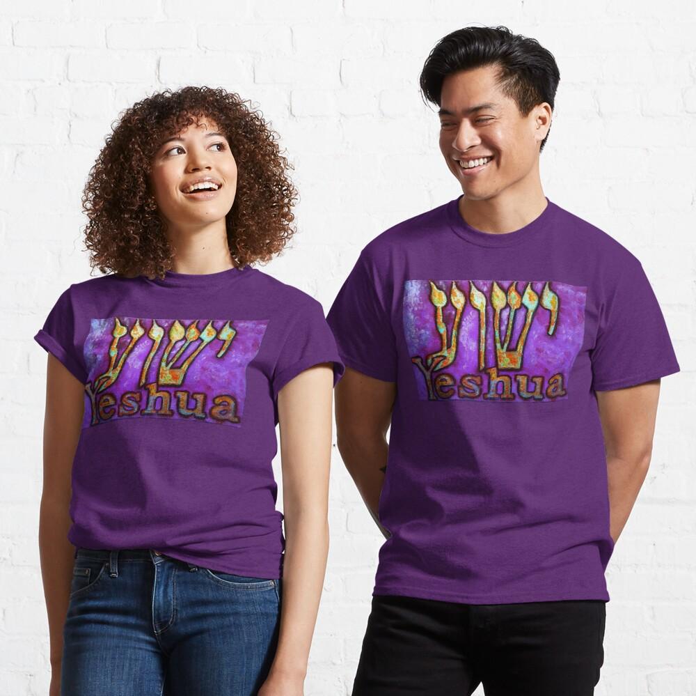 YESHUA The Hebrew Name of Jesus! Classic T-Shirt