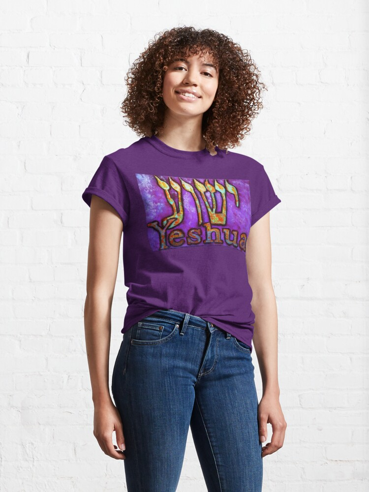 Alternate view of YESHUA The Hebrew Name of Jesus! Classic T-Shirt