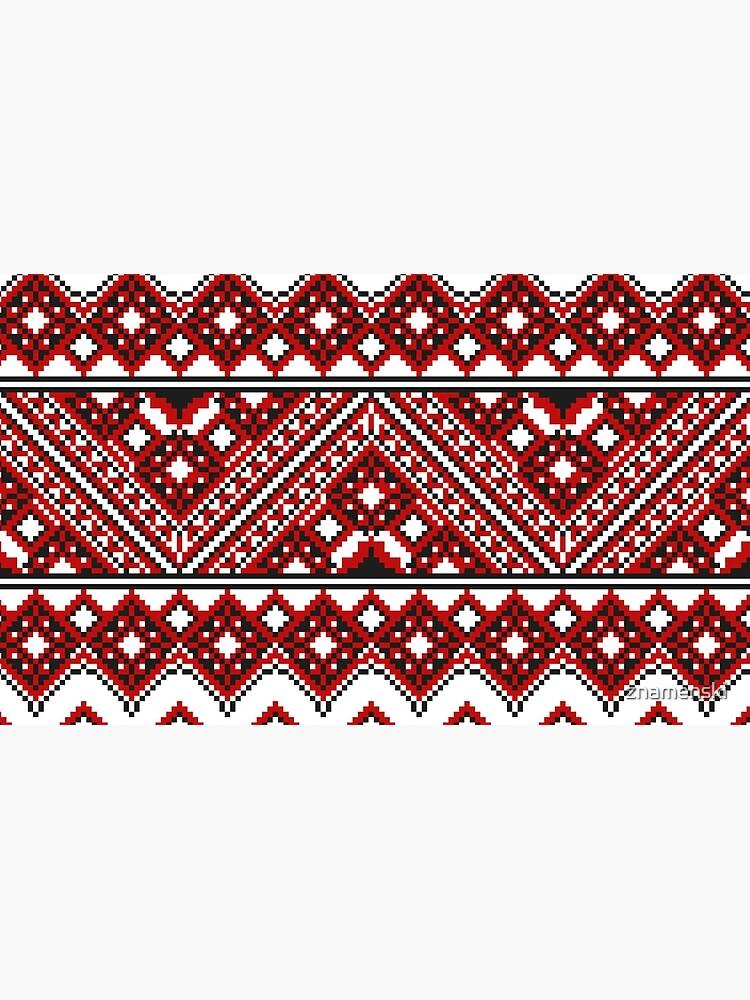 #Ukrainian #Embroidery, #CrossStitch, #Pattern by znamenski