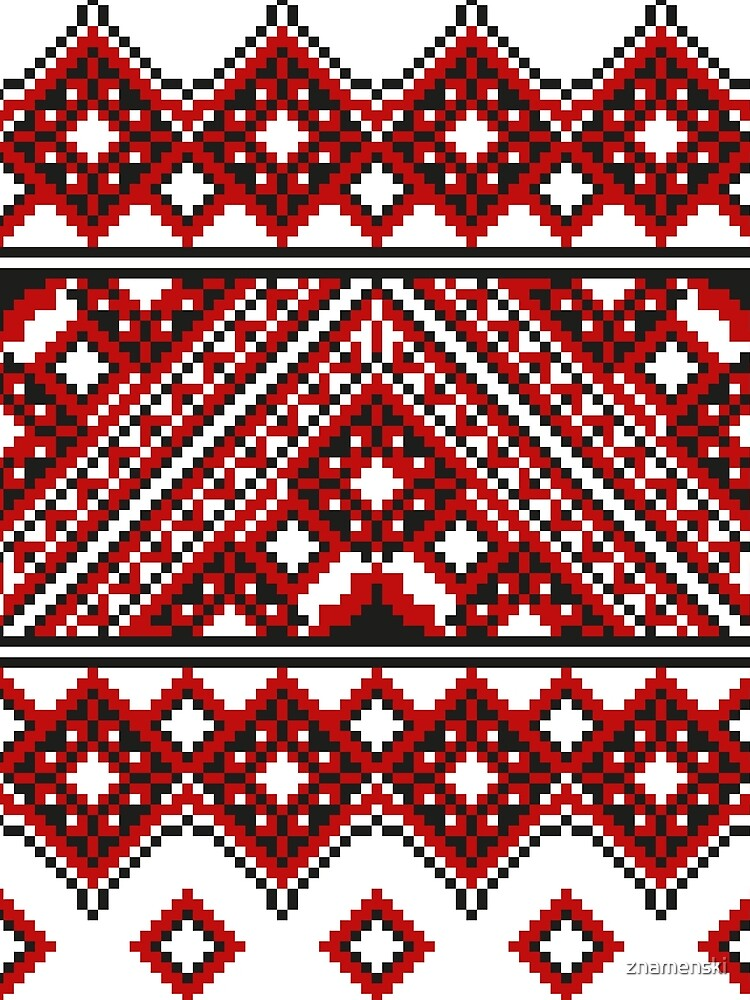 #Ukrainian #Embroidery, #CrossStitch, #Pattern by znamenski