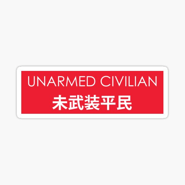 Unarmed Civilian Hong Kong Vs China Protest Text Sticker